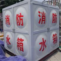 中央空调玻璃钢水箱 食品级水箱模压水箱