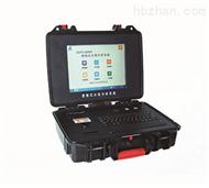 GDYS-800MGDYS-800M便携式水质分析系统