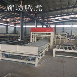 th001水泥基匀质板设备具有优越的保温隔热性能