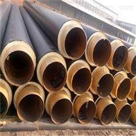 厂家供应聚氨酯优质高温预制直埋保温管