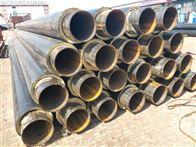 预制钢套钢直埋蒸汽保温管厂家直销