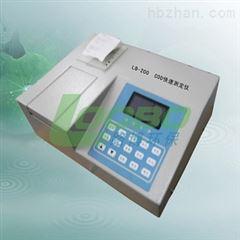 LB-100單色冷光源測量快速水質檢測儀