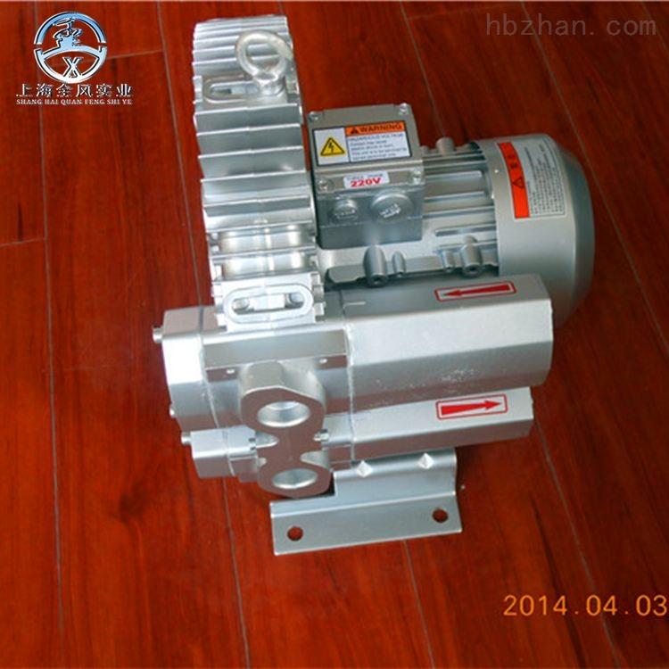 污水处理曝气设备用高压风机
