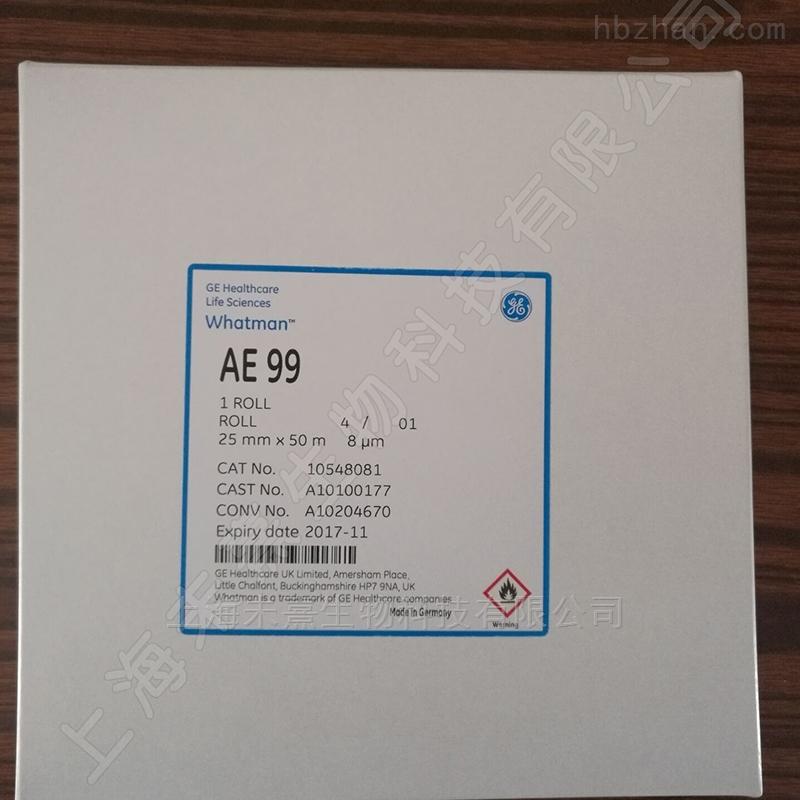 whatman硝酸纤维素膜NC膜AE99