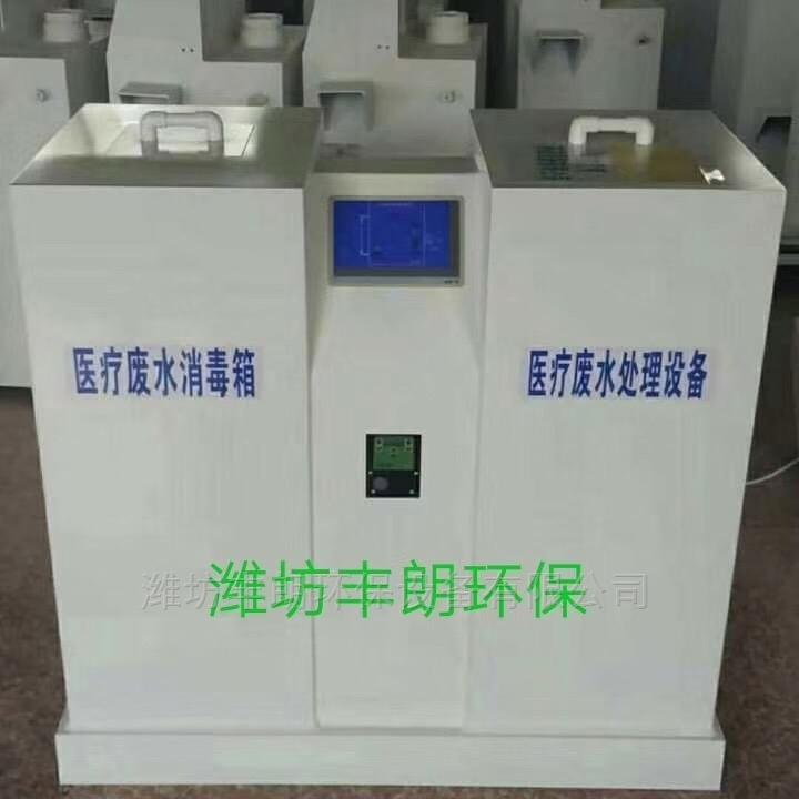 低能耗一体化医疗污水处理设备厂家