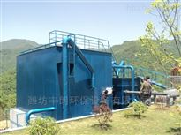 FL-JS-200四川电厂循环水处理设备厂家