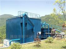 高效节能全自动卧式一体化净水器设备厂家