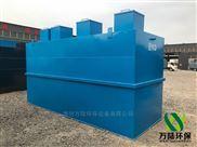 贵阳市城镇生活污水一体化设备