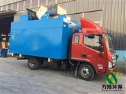 吉林市地埋式醫院廢水處理設備