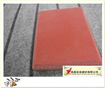 南昌辰音厂家供应健康优质布艺软包吸音板