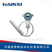 高溫型投入式液位變送器