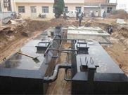 新建醫院汙水處理betway必威手機版官網供應