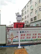 广东中山扬尘监测仪|TSP在线监测设备