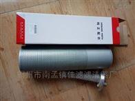 三一重工挖机液压油滤清器60205016滤芯