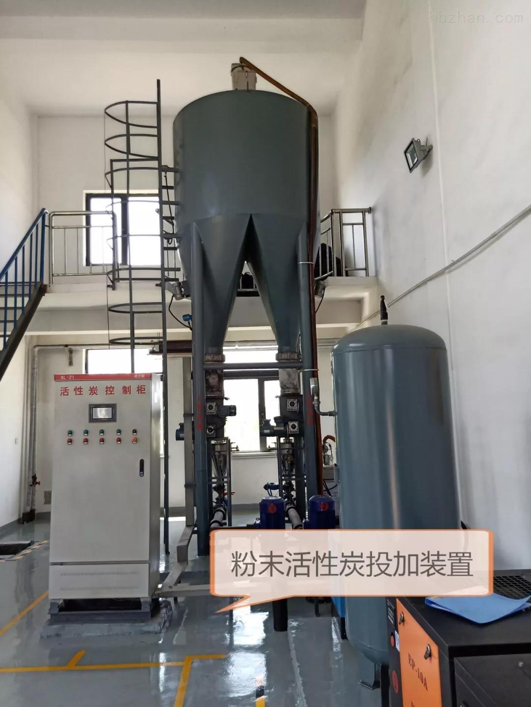 粉末活性炭投加装置/水厂夏季除藻消毒设备