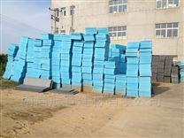 南昌优质建材25MM保温隔热蓝色挤塑板