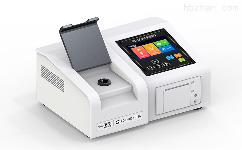 国产cod测定仪多款选择,化学需氧量检测仪销售,全国顺丰包邮