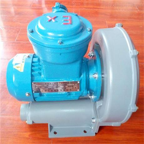 沼气输送旋涡防爆高压气泵