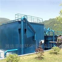FL-JS-360高效节能全自动卧式一体化净水器设备厂家