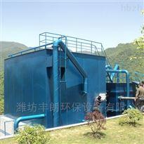 FL-JS-200四川电厂循环水卧式自动反洗处理设备厂家