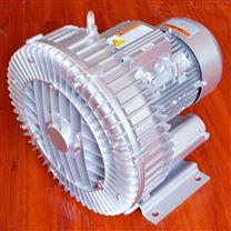 包装机械真空吸附专用旋涡式高压风机