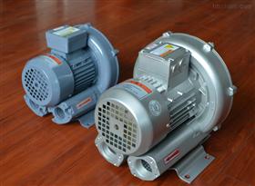 200W单相高压旋涡气泵-涡流风泵厂家价格