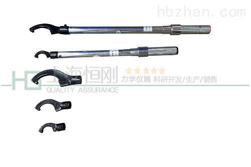 拧风机塔筒用预置式扭矩扳手M10.M12.M15