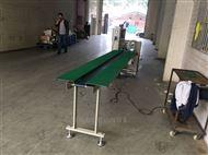 杨州铝材包装机