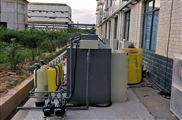 实验室废水处理设备-恒泰环保