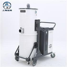 地面粉尘打扫移动式集尘器