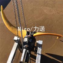 QJB3/4-1600/2-56P不锈钢低速潜水推流器