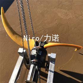 QJB3/4-1600/2-56P低速潛水推流器