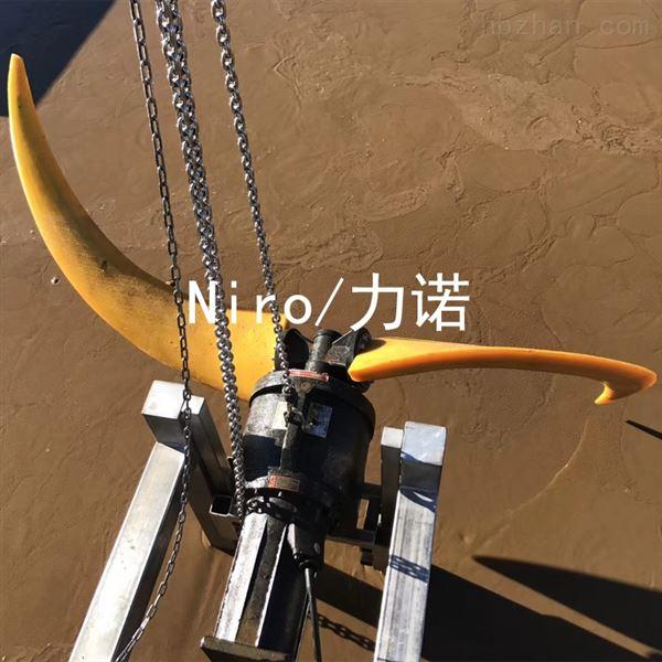 循环池除磷脱氮水处理低速潜水推流器
