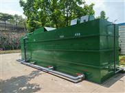 屠宰一体化污水处理设备选型