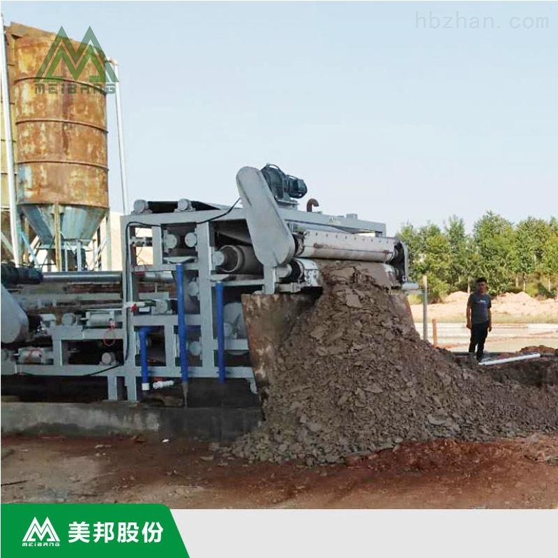 砂石厂环保泥浆处理 洗沙污泥脱干机