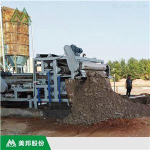 洗沙泥浆处理设备 砂场泥浆脱水机