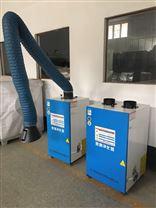 焊煙淨化器單頭吸氣臂可360度移動
