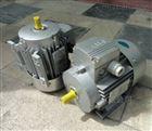 MS7114三相异步电机/0.25KW中研紫光电机
