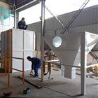 浙江电子厂废气粉尘处理粉尘净化处理设备