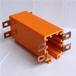 DHG4極80A100A120A電動葫蘆門式起重機多極導管式安全滑觸線