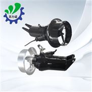QJB系列铸件式潜水搅拌机