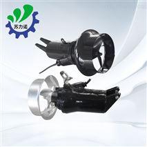 QJB型不鏽鋼鑄件式潛水攪拌機
