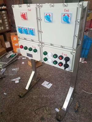 BXM(D)纺织厂防爆照明配电箱