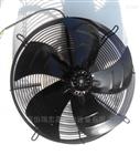 S3G500-AM56-21 ebmpapst进口风机西北现货