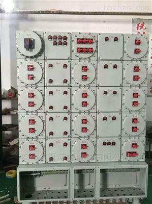 BXM51-7/16/K25防爆照明配电箱电源开关箱
