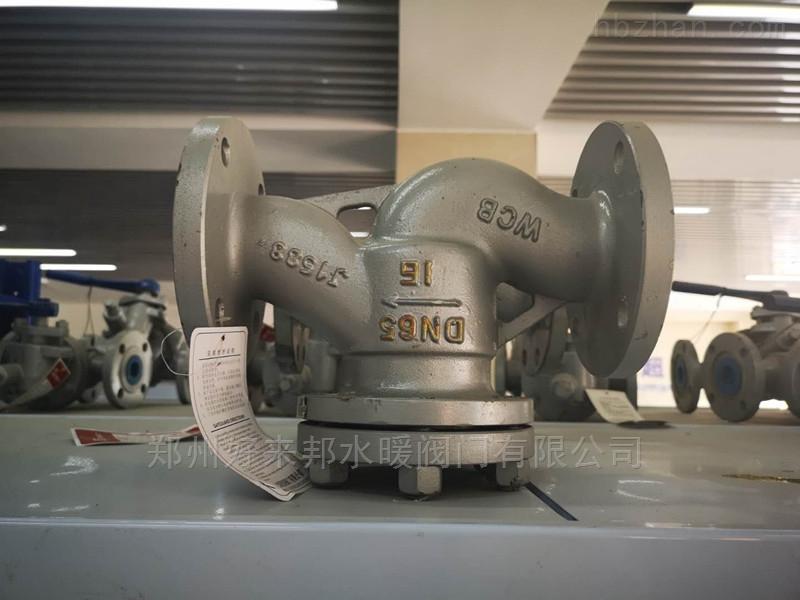 上海思铭国标铸钢卧式止回阀