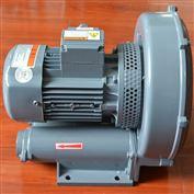 RB-750750W环形鼓风机 0.75KW吸附风机