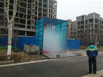 河南郑州全自动封闭式洗轮机