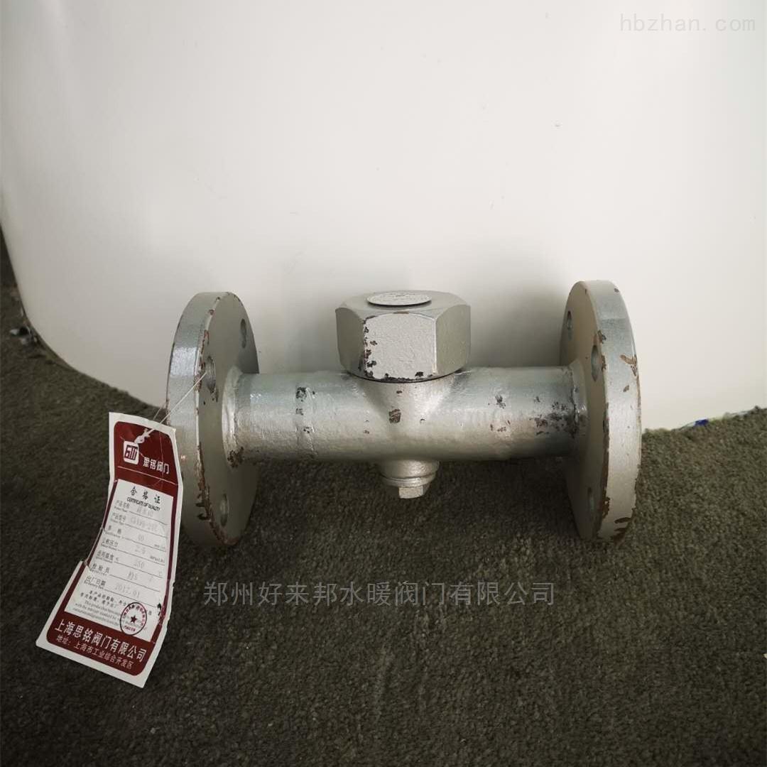 上海思铭国标正材质圆盘式疏水阀