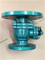 廠家直供鑄鋼襯氟法蘭放料閥FQ41F46-16C